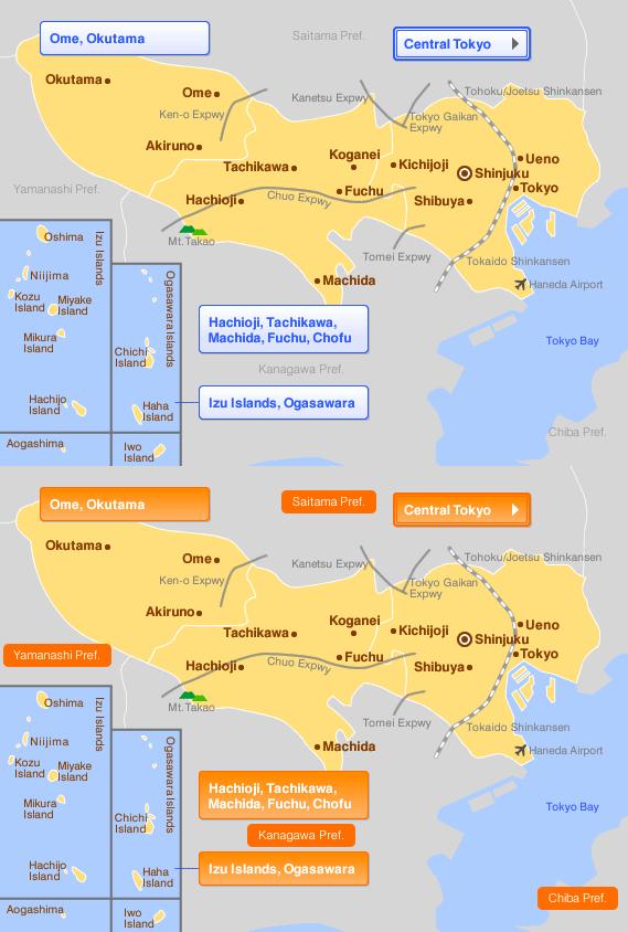 Tokyo Travel Jalan Hotel Booking Site - Fuchu map