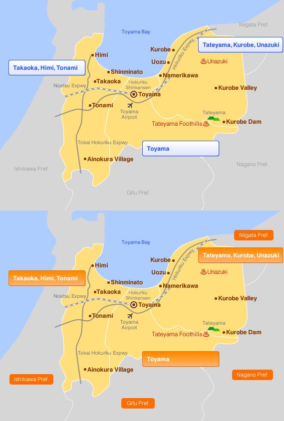 Toyama Travel Jalan Hotel Booking Site