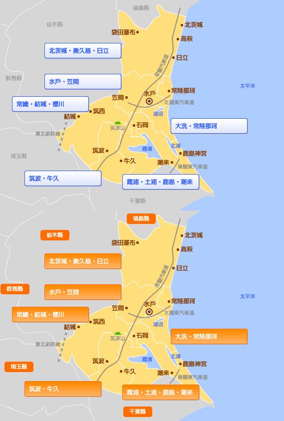 :日本地图搜索:茨城县