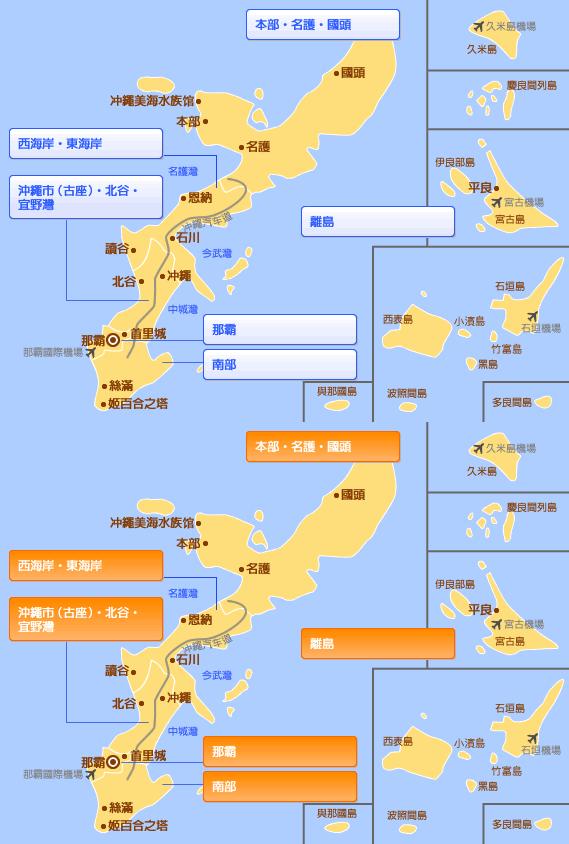 :日本地图搜索:冲绳县