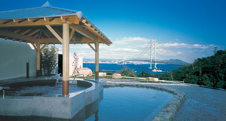 淡路島の温泉