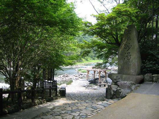 湯原温泉郷(美作三湯)