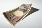 2名で1万円プラン