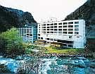 北海道 層雲峡観光ホテル 彩花