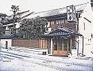 ふくしま土蔵造りの宿 旅館 竹屋 写真