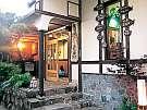 湯の児温泉 / 魚がうまい宿 齋藤旅館