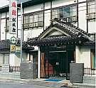 北海道 松坂屋旅館