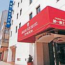 名古屋の格安ホテル 第一富士ホテル