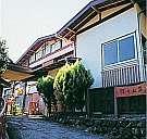 朝日山荘 画像