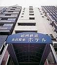 名古屋の格安ホテル 紀州鉄道名古屋栄ホテル