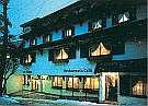 ホテルハウスサンアントン