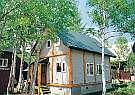 アルバータ・ロッジ貸別荘ログ小屋 画像
