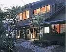 料理旅館 松本亭 画像