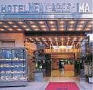 ステーションホテル ニューカゴシマ