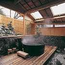 【離れの宿】湯原の湯を贅沢にお楽しみ下さい(雨雪をしのぐ為、屋根壁をあしらっています)