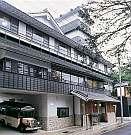 箱根の湯 花紋