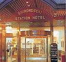 下関ステーションホテル 画像