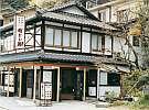 石山温泉イメージ