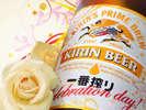 お祝いごとに!「キリン一番搾り慶祝ラベルシールビール」