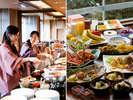【朝食】朝から満腹♪和洋50種のメニューバイキング
