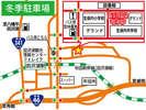 冬期お車でお越しのお客様は田沢湖駅近くの冬期駐車場へ。バス亭は「営林署角」をご利用ください。