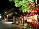 温泉街中心部にも徒歩2、3分。夜のんびりと温泉街をそぞろ歩きもオススメです。