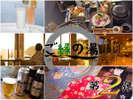 ◆◇貸切風呂「ご縁の湯」★新OPEN記念☆ 第3弾 ◇◆