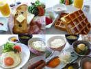 和食・洋食・卵がけごはん・ワッフル・しらす丼など6種類から選べる朝食付き!