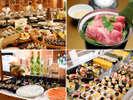 お造りや天婦羅、デザートなどの豊富なメニューの他、神戸牛銀せいろ蒸しが1人前付いています。