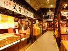 飛騨物産館「お土産コーナー」飛騨随一を誇るお土産の種類と量!