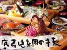 底引き網の技【地魚基本+伊勢海老活き造り+渡り蟹】
