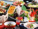 【秋の逸品会席】淡路島の旬彩をちりばめたお料理コース ※画像はイメージ