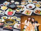 17-18夕食(和食・中華・焼肉・バイキングよりお選びください)