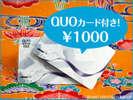 Q1000円