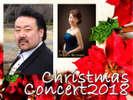 クリスマスナイトバーラウンジ/バリトンコンサートにご招待