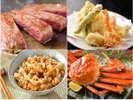 ステーキ・松茸ご飯・天ぷら・カニ・秋のグルメバイキング♪~イメージ~
