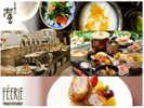 朝食は、お粥や出巻きなど、体に染み渡る和定食、または洋ブッフェからセレクト♪