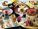 【レディース会席(和食)】ボリューム満点で彩り豊か★★女子にぴったりの会席料理。