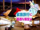 夏休み旅行は日田に決まり☆夏休みシーズン限定家族旅行プラン