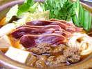 【鴨鍋】人気のお取り寄せ商品でもある鴨鍋を存分にご堪能下さい