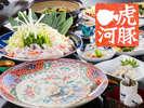 ■虎河豚三昧【梅】■ふく・フク・福尽くし♪/10~3月4名様盛り料理一例