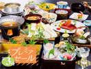 ◆プレミアセール第3弾◆通常料金のまま!お料理グレードUP♪美味しいをお得に堪能♪(4月~9月イメージ)