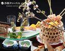 春の食菜を愉しむ、料理長足立の日本料理会席。