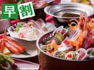 富山らしさいっぱいの「味めぐり会席」※写真はイメージです