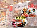 「札幌市中央卸売市場」に隣接した「北の漁場」にて、 全道各地の海の幸をお楽しみいただけます。