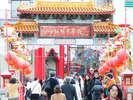 【新地中華街】日本三大中華街の一つです。美味しい中華料理や楽しいお土産も。(当館からお車で約10分)