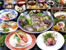 <12~3月>おふたり用特別会席料理