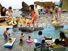 """■平成流""""夏を楽しむ""""■~みんなでバーベキュー♪海水浴と磯釣りで大物狙い♪~"""