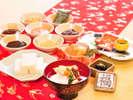 【年末年始特別お膳】一例:新年は三浦屋自慢の手作り料理をお楽しみください。