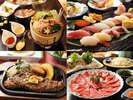 【夕食】レストラン食プラン